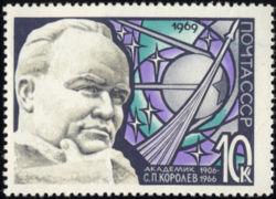 Un des timbres édités par l'Union soviétique à l'effigie de S. Korolev.