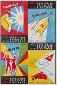 """PCF, """"Vive le 44e anniversaire de la révolution socialiste d'Octobre"""", octobre 1961, feuille non massicotée comportant les 4 affiches 89FI/250 à 253 du fonds PCF des archives départementales de Seine-Saint-Denis."""